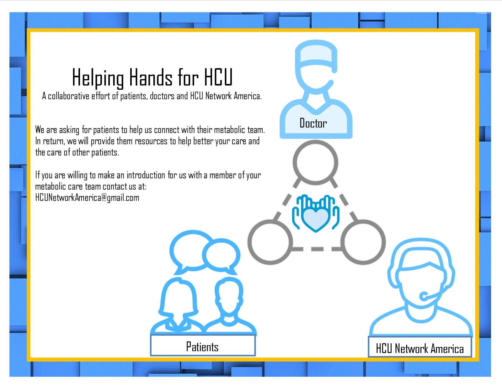 Helping hands for HCU